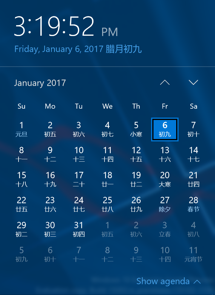 Lunar Calendar support for the Taskbar